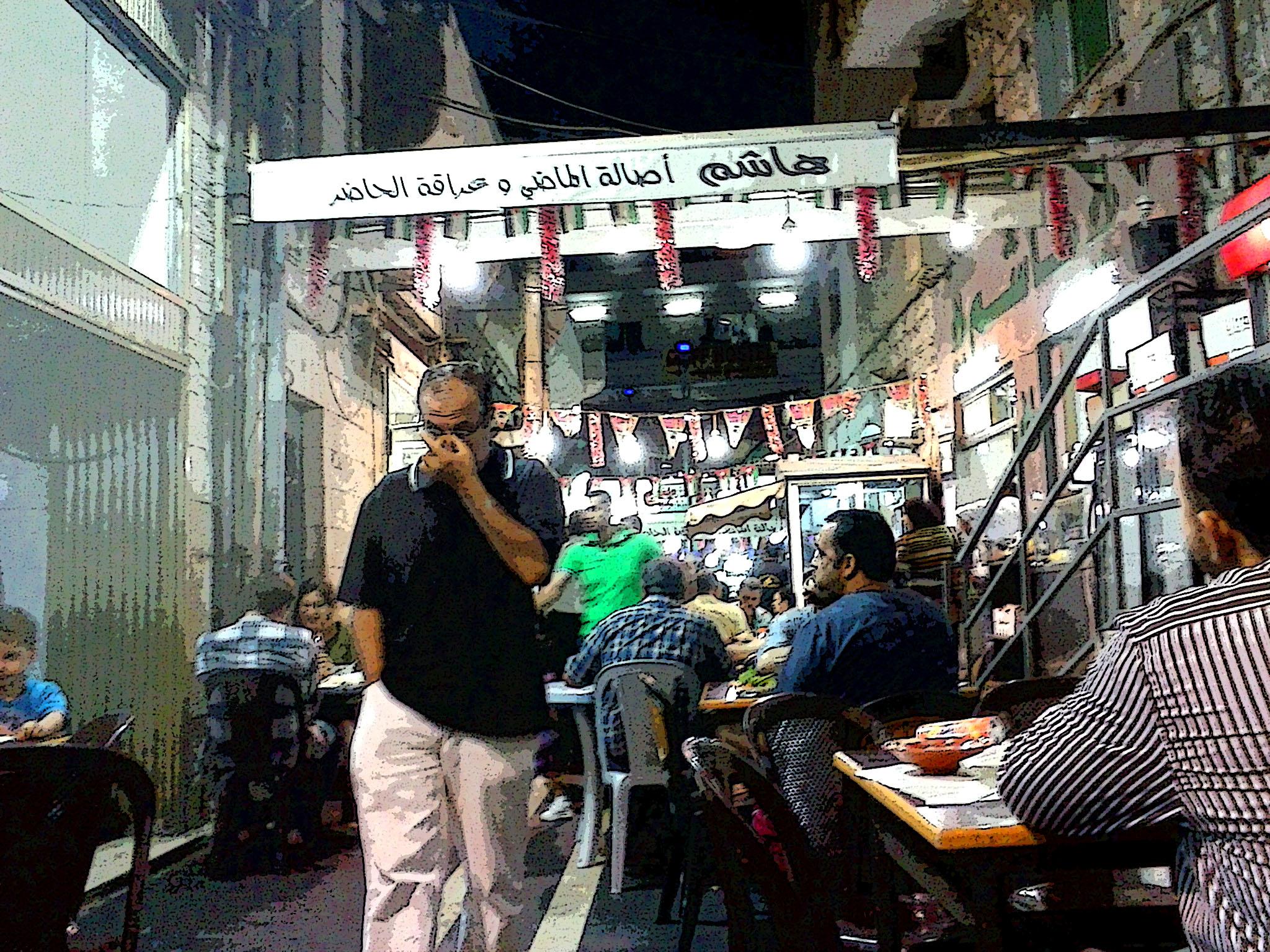 Hashem Restaurant, Il potere del Mutabbal