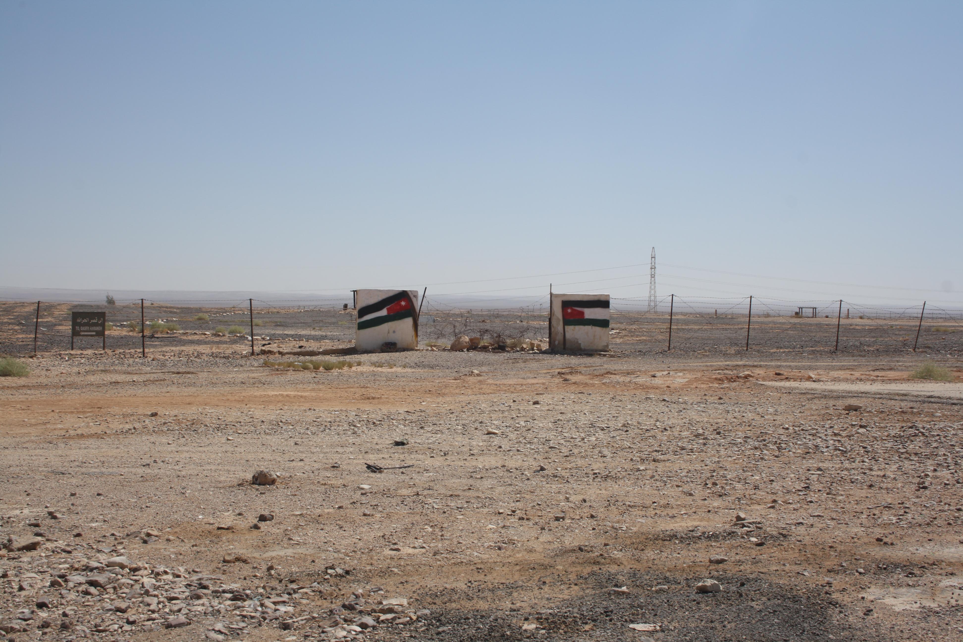 Giordania: informazioni pratiche e tappe