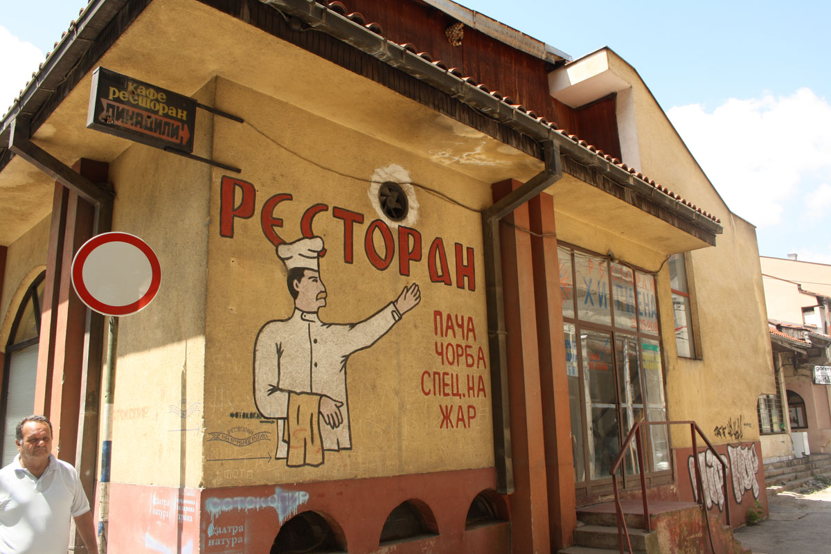 Ristorante, Bitola