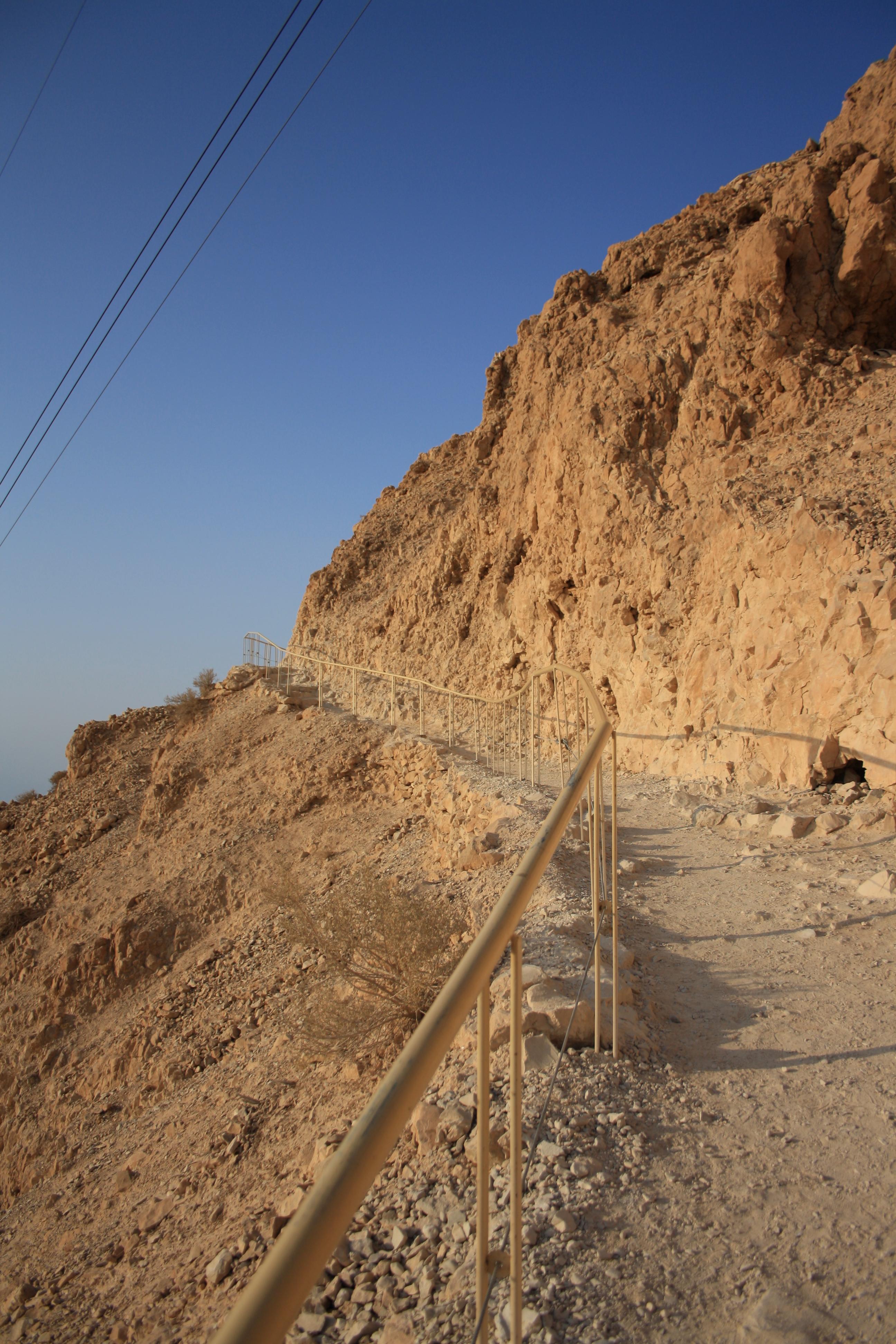 Il sentiero del serpente Masada