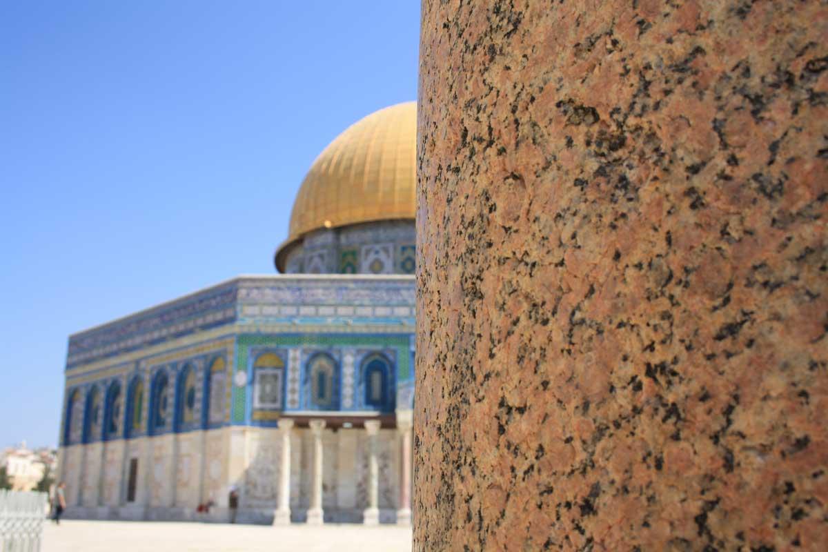 Moschea Al Aqsa, Monte del Tempio, Gerusalemme