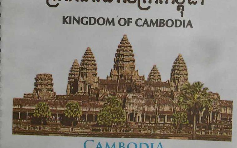 Come si ottiene il visto per la Cambogia?