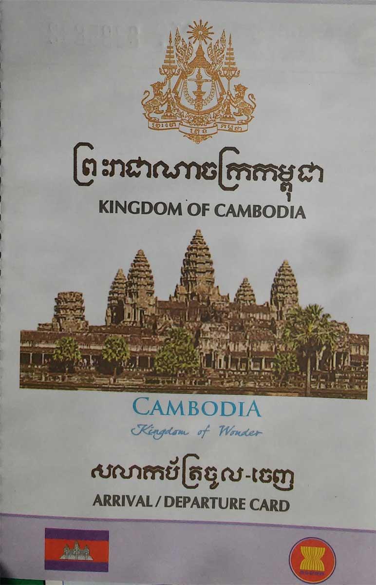 Il visto per la Cambogia