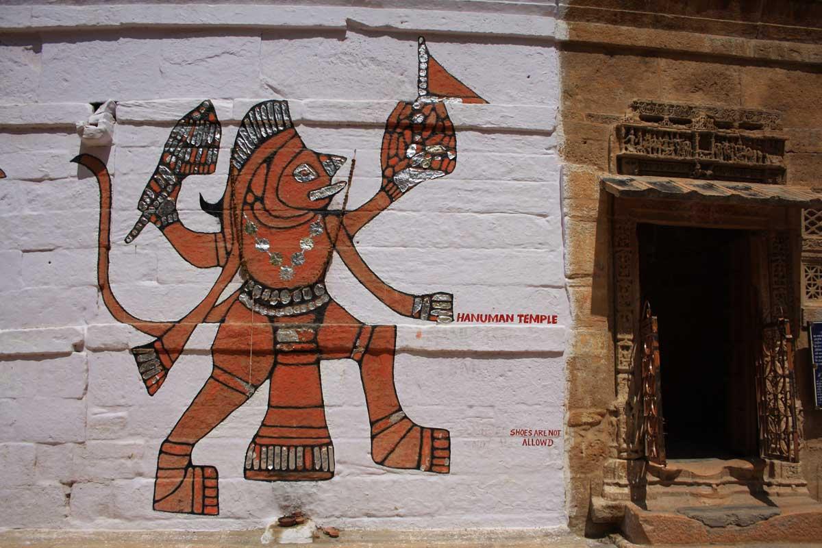 Viaggioin Rajasthandi 15 giorni (India), Jaisalmer